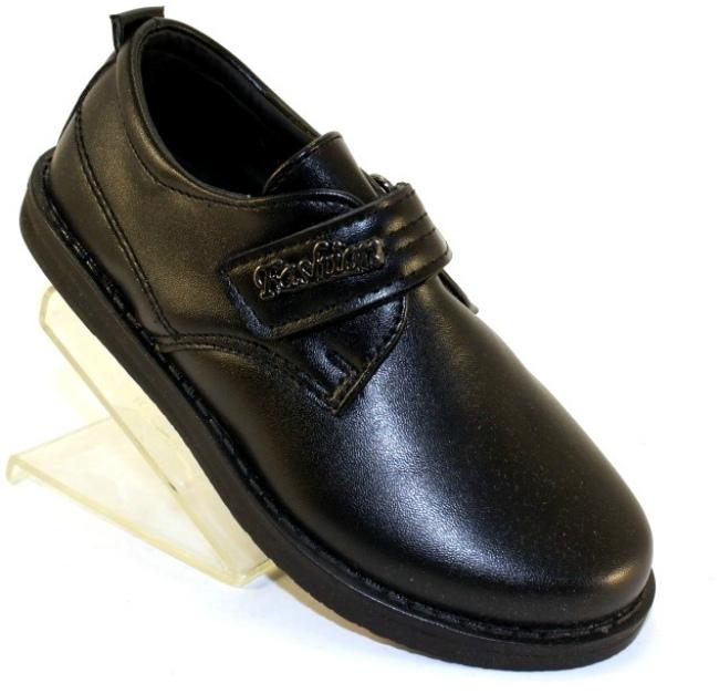 Туфлі дитячі для хлопчика 707-1