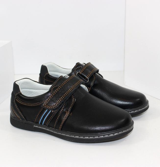 Недорогая школьная обувь для мальчика в Днепре, Харькове, Черкассах