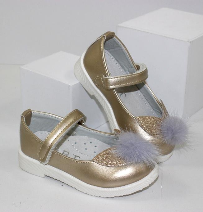 Детские туфельки с пушком для самых маленьких H2565-1 gold - купить обувь для девочек на весну по скидке  дешево