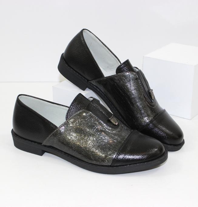 Обувь детская купить онлайн Городок