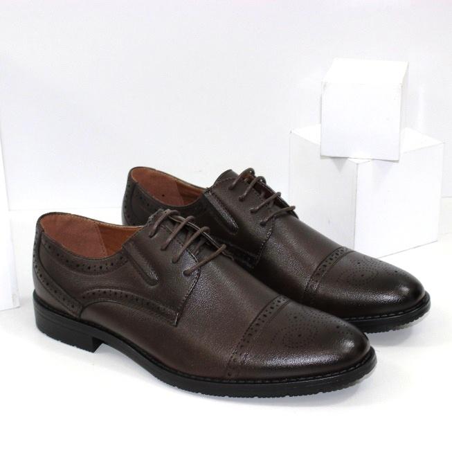 Купить мужские туфли классика недорого в интернет-магазине Городок
