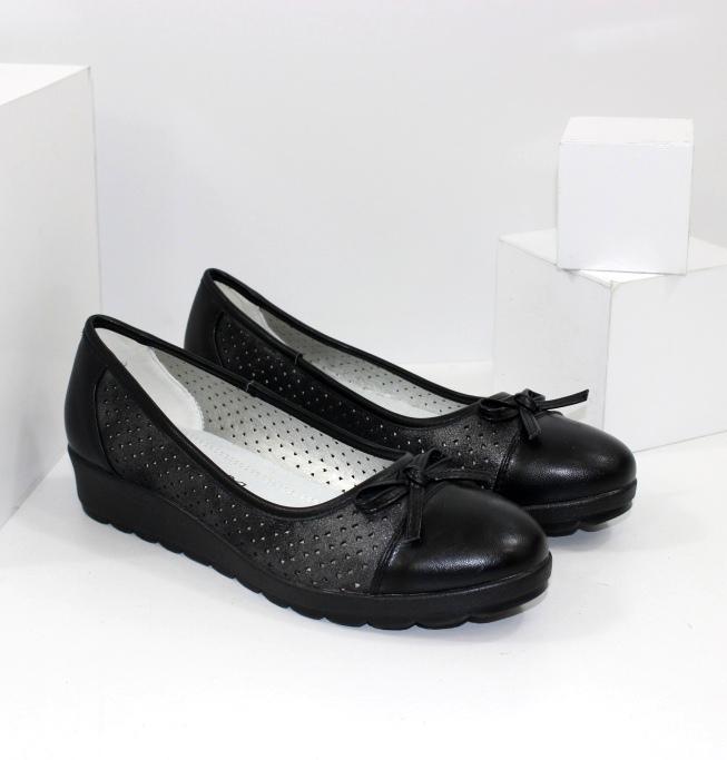 Недорога взуття інтернет магазин Городок