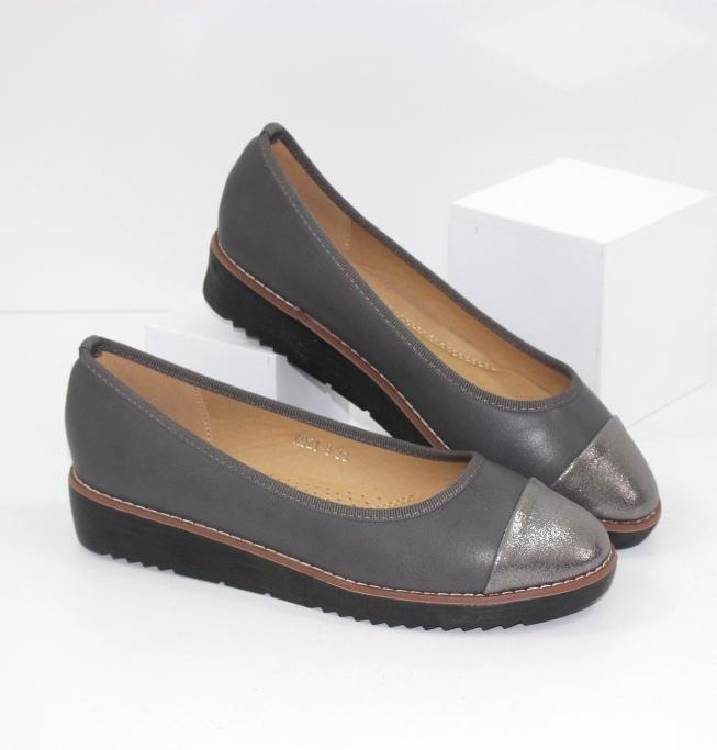 Купить модную обувь в розницу - интернет магазин  Городок
