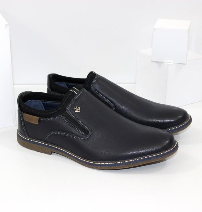 Чоловічі туфлі - відмінний вибір, приємні весняні ціни. Дропшиппінг