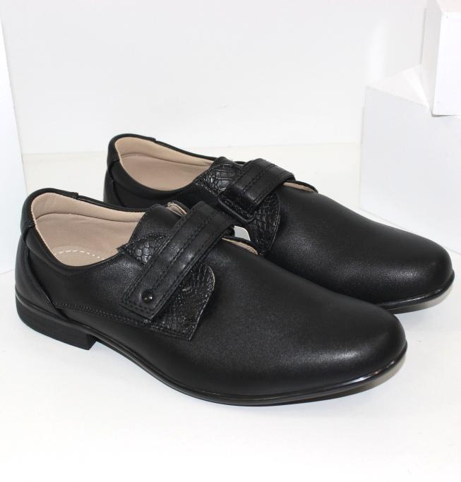 Детские туфли - школьная обувь в детском интернет-магазине