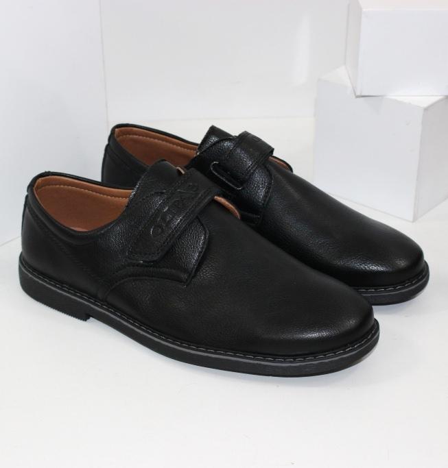 Купити туфлі для хлопчика - доступна взуття онлайн!