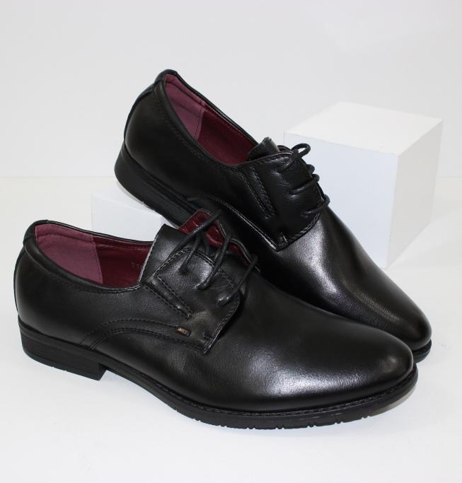 Купить модную подростковую обувь дешево