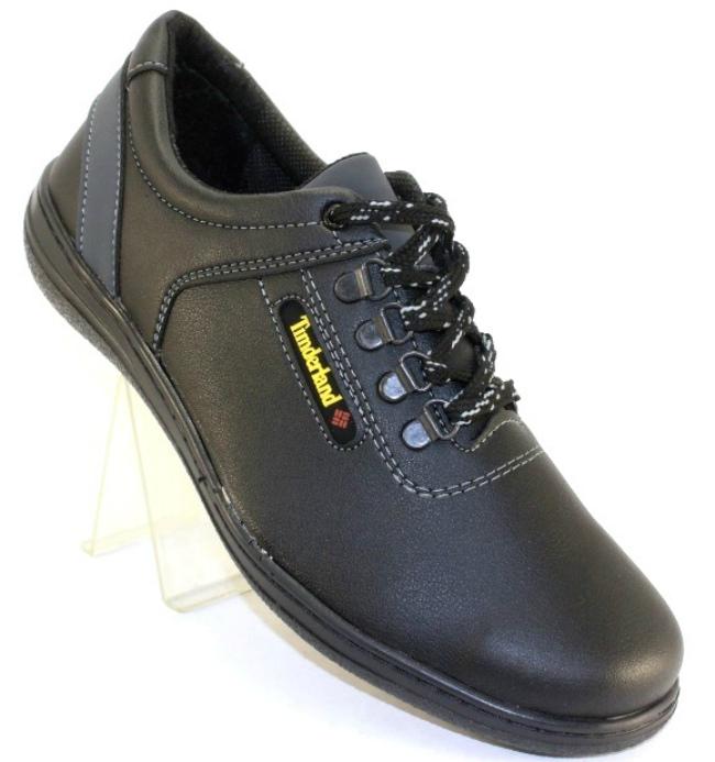 Туфлі стильні чоловічі повсякденні Т25