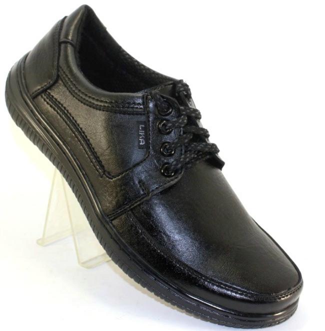 купити туфлі чоловічі сайті взуття в Донецьку, Макіївці, Луганську та всій Україні - інтернет магазин Городок