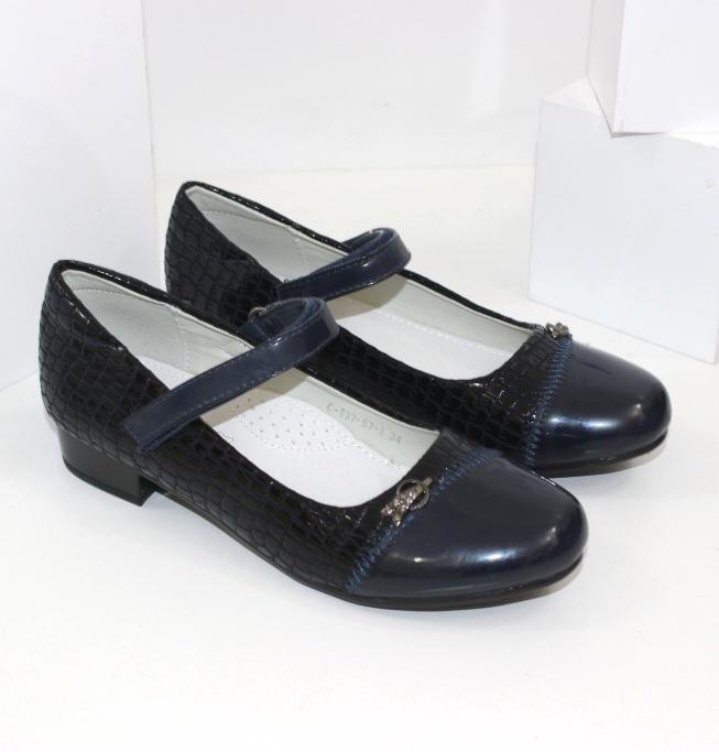 Купити туфлі для дівчаток дешево Україна