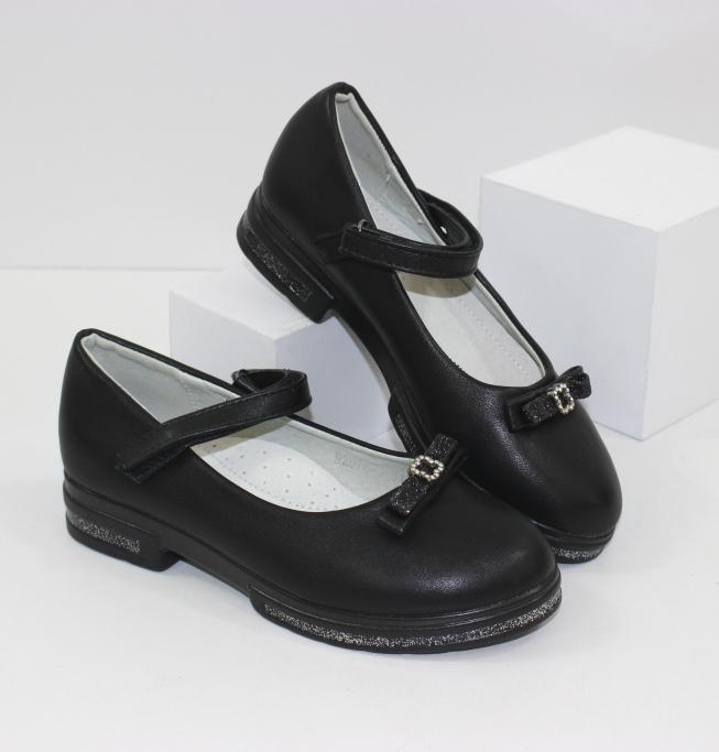 Школьная обувь онлайн недорого - сайт Городок