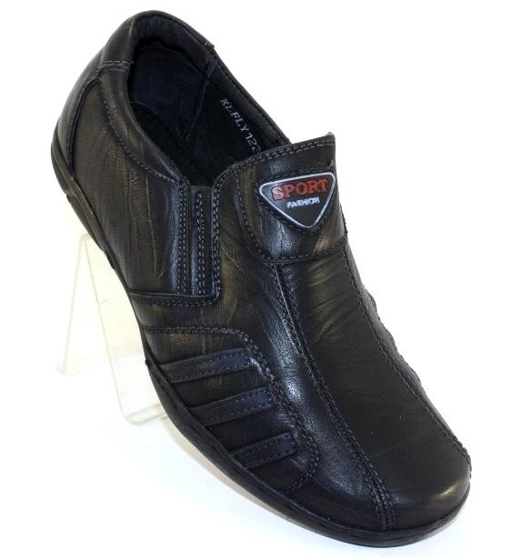 Туфли школьные на мальчика купить в розницу в Днепре