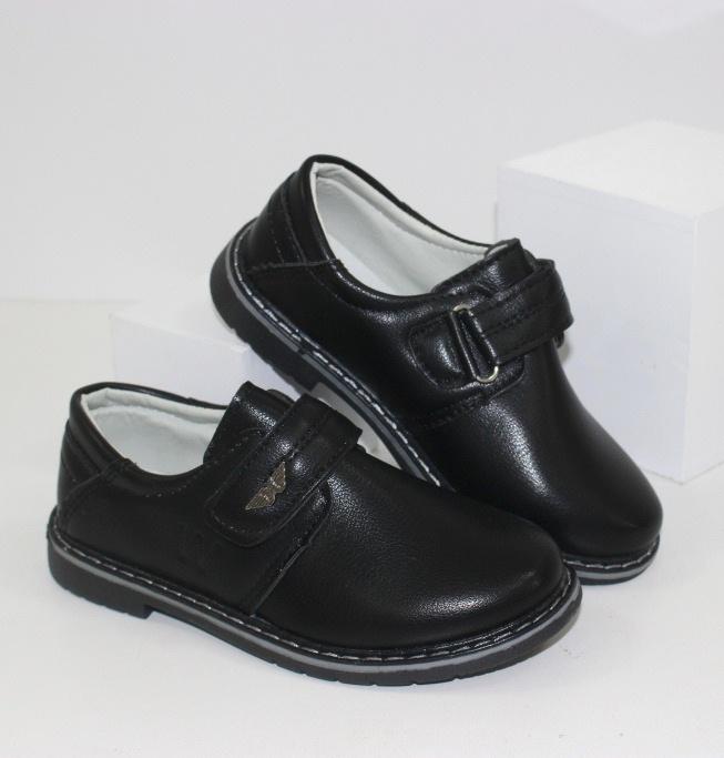 Туфли детские для мальчика - низкие цены на качественную обувь!