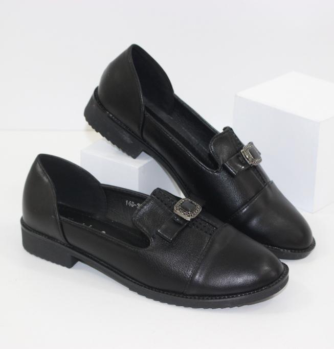 Шикарні новинки 2020 на сайті взуття Городок