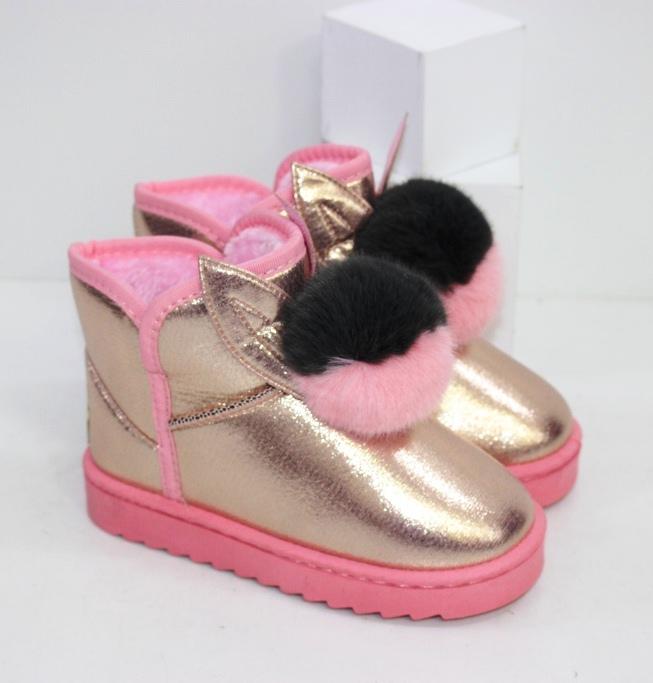 Купить розовые угги для девочек размеры 31 32 33 43 53 63