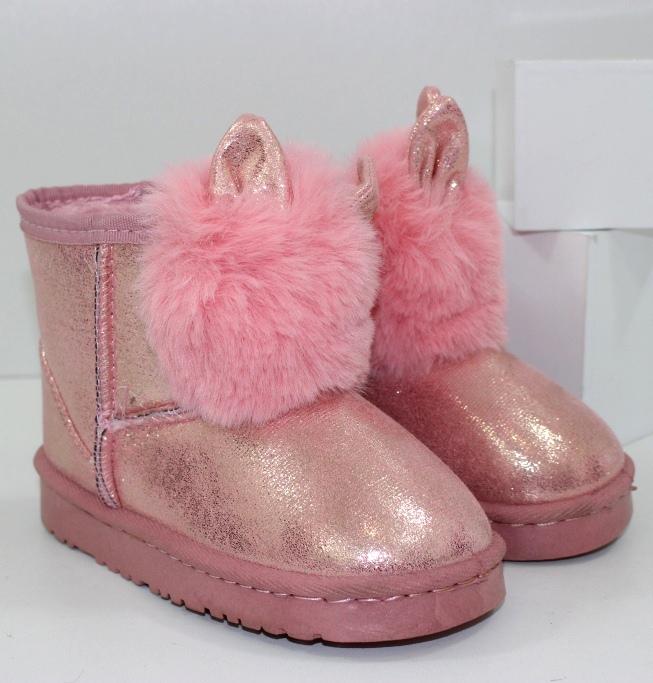 Стильные угги для девочек с ушками C881-3- купить теплая детская обувь дешево