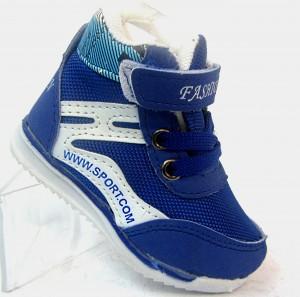 Обувь детская для мальчика