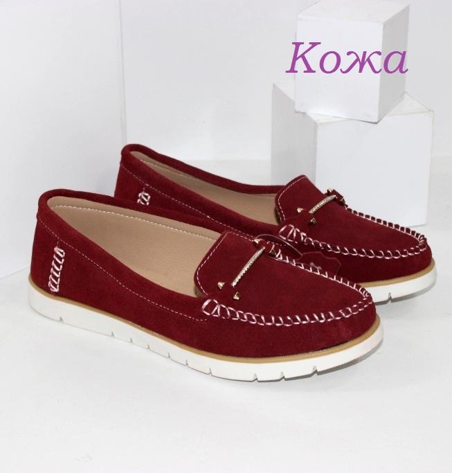 Бордове взуття мокасини жіночі шкіряні