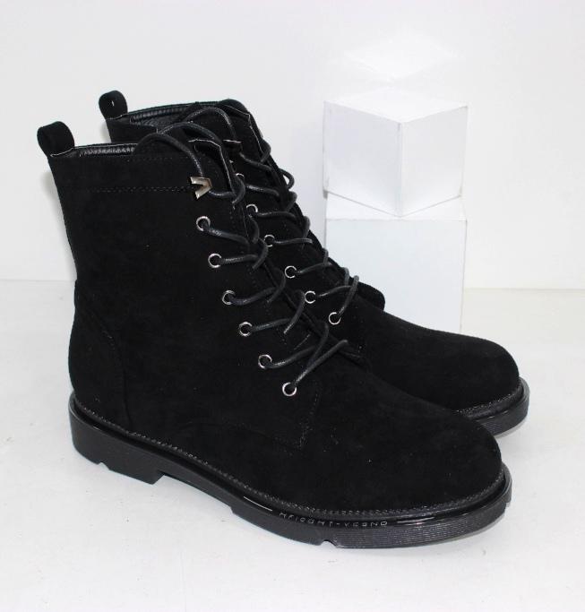 Купить замшевые ботинки большие размеры 41 42 43