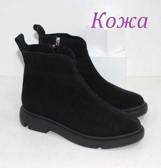 Купить замшевые демисезонные ботинки на низком каблуке на молнии