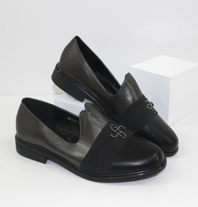 Купить обувь дешево на сайте обуви Городок. Новинки 2020!