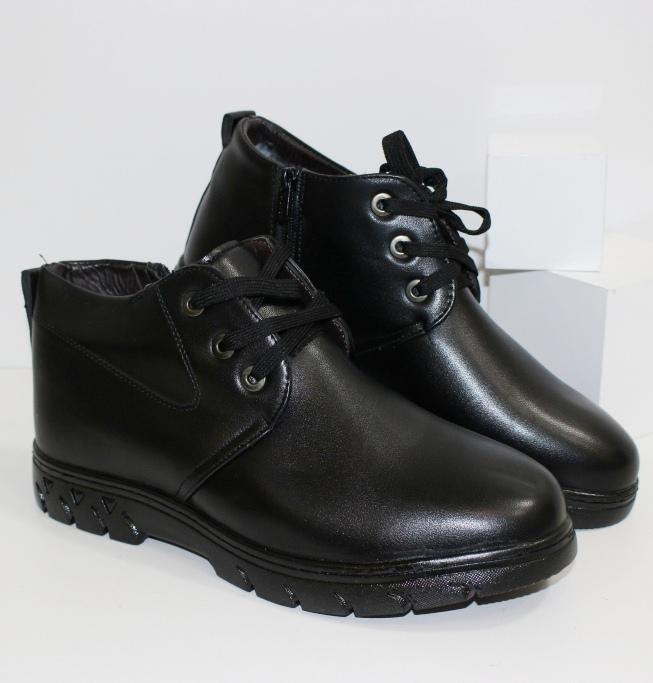 Комфортная мужская обувь по низким цена - сайт обуви Городок