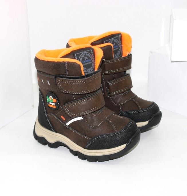 Коричневые ботинки для мальчиков размеры 23 24 25 26 27 28