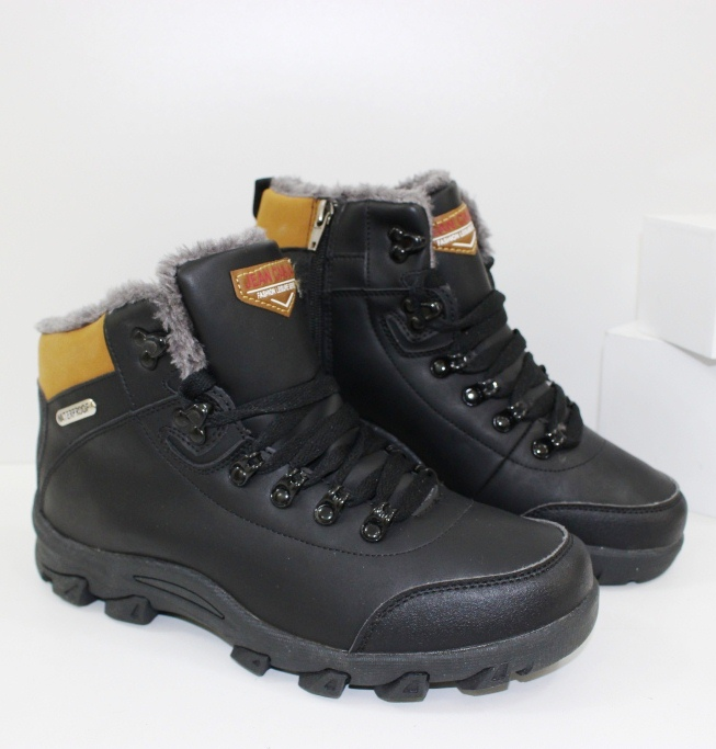 Купить ботинки мужские зимние на сайте обуви - интернет магазин  Городок