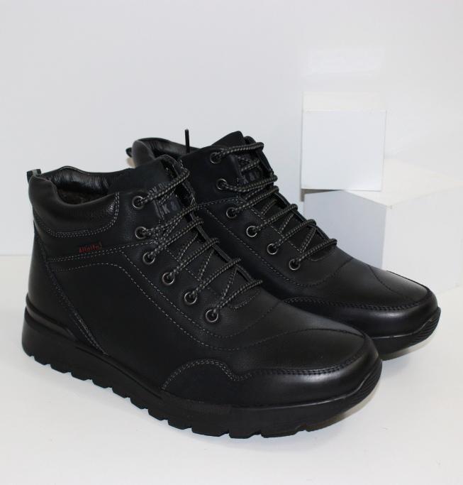 Зимние мужские ботинки B99583 - купить зимняя обувь мужская в интернет магазине