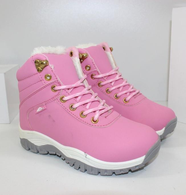 Недорого зимняя обувь в интернет магазине, цены на обувь