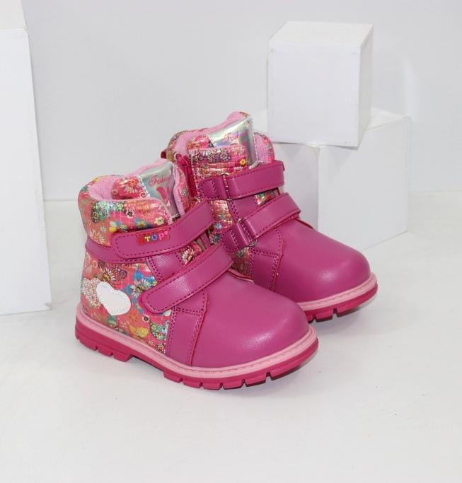 Нарядні дитячі зимові черевики для дівчаток розміри 21 22 23 24 25 26 27