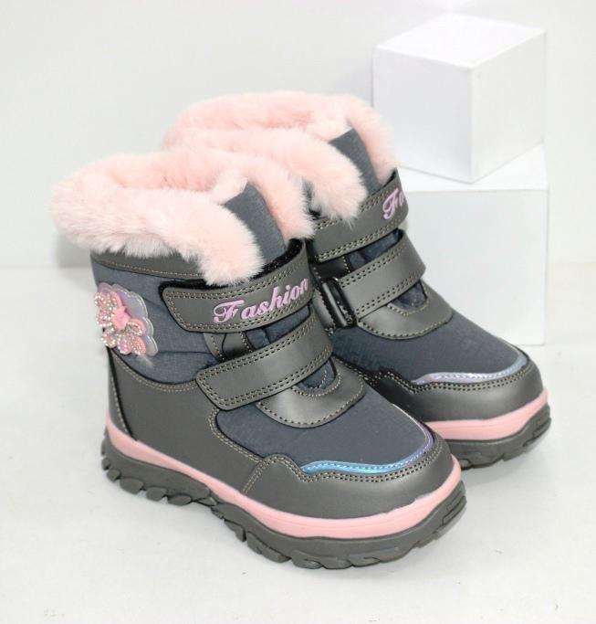 Купить теплые ботинки на девочек на двух липучках с опушкой
