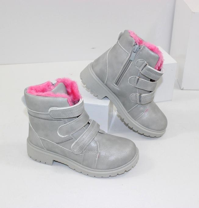 Купити зимове взуття для дівчаток сайті взуття - інтернет магазин Городок