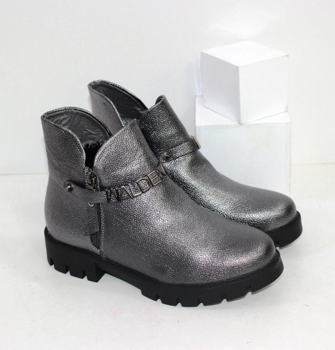 Серые невысокие ботинки на осень для девочек размеры 31 32 33 34 35 36