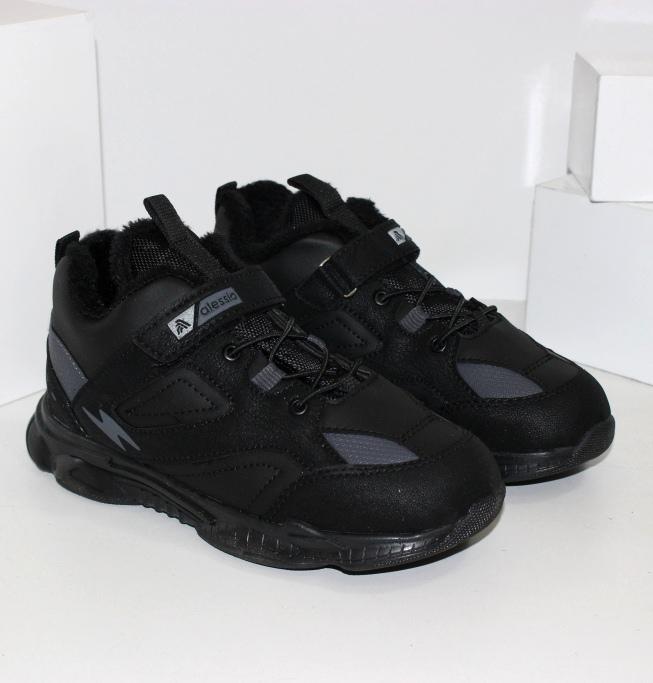 Детская обувь для мальчиков - отличное качество, доступные цены.