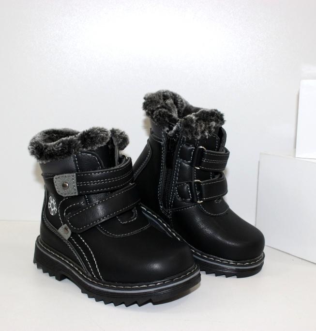 Модные детские сапожки 716 микс - купить в магазине детской зимней обуви