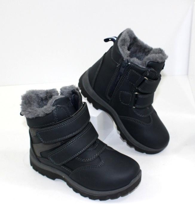 Стильные зимние ботинки  на мальчика - доступные цены!