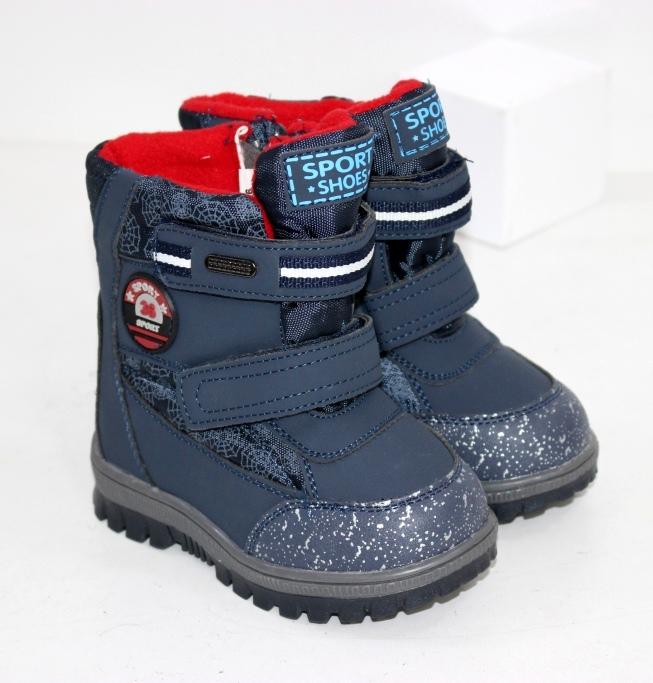 Купить зимние теплые ботинки для мальчиков