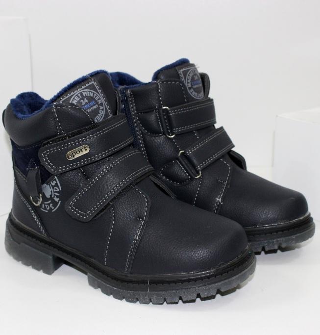 Ботинки на мальчика дешево купить в интернете. Дроп