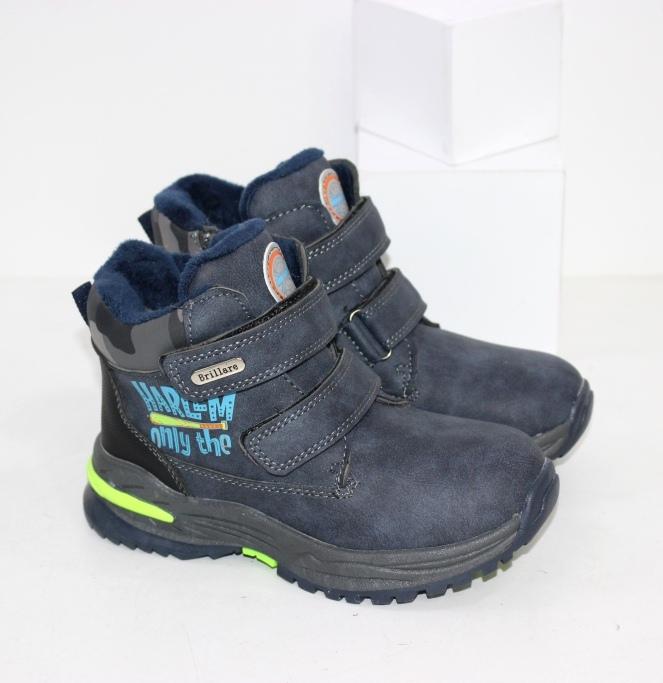 Купить зимние ботинки для мальчиков в интернет-магазине дешево размеры 27 28 29 30 31 32
