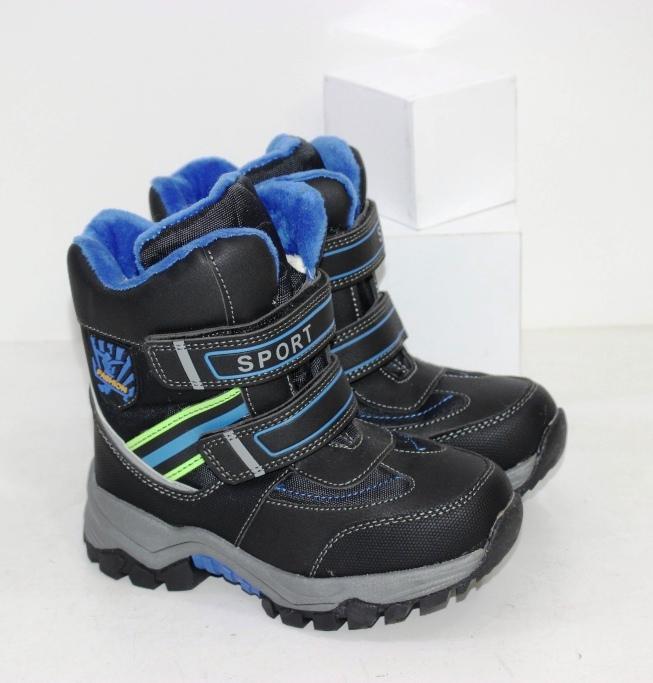 Купить ботинки для мальчиков на двух липучках теплые размеры 27 28 29 30 31 32