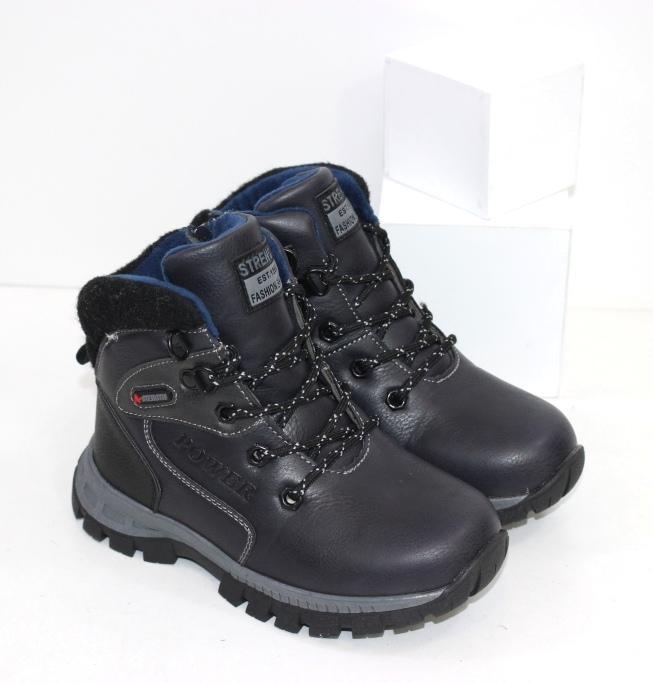 Ботинки для мальчиков теплые на меху размеры 27 28 29 30 31 32