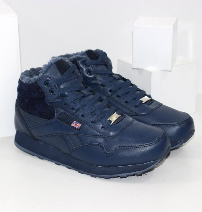 Зимние кроссовки для мальчиков подростков размеры 36 37 38 39 40 41