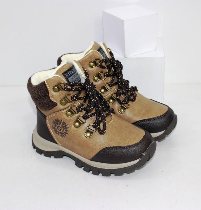 Коричневые мальчуковые зимние ботинки на не скользкой подошве